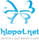 Holy Land, Dermaheal в интернет-магазине с доставкой по России оптом и в розницу Екатеринбург